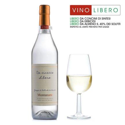 Grappa da Vinacce di Nebbiolo da Barolo 0.70l