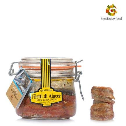 Filets d'allache à l'huile d'olive extra vierge 500 g