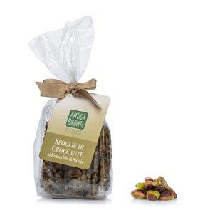 Pâte feuilletée croustillante à la pistache sicilienne 150g