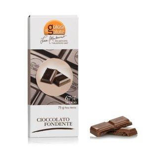 Barre chocolat noir 75 g