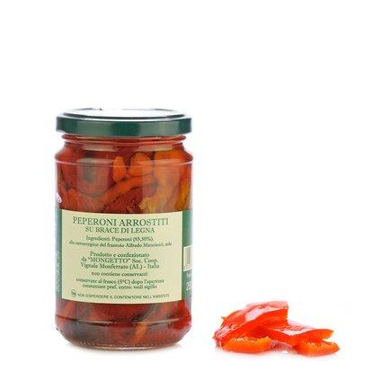 Gegrillte Paprika in Öl 280 g