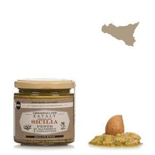 Pesto Pistazie und Mandel  220g
