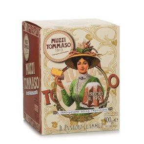 Boxed Pandoro 900g
