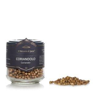 Coriander Seeds 20g