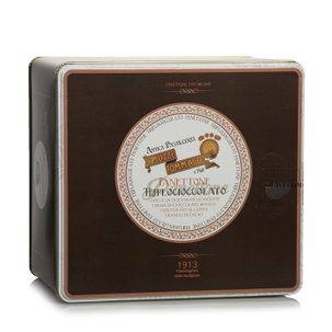 Triple Chocolate Panettone 1kg