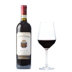 Nipozzano Riserva Chianti Rufina 2012 0,75l