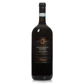 Valpolicella Ripasso Magnum 2017 1,5l