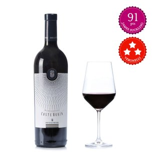 Barbaresco Coste Rubin 2011 0,75l