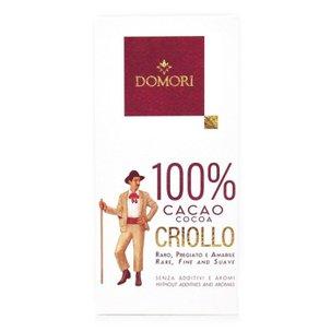 Tavoletta Blend Criollo 100% 50g