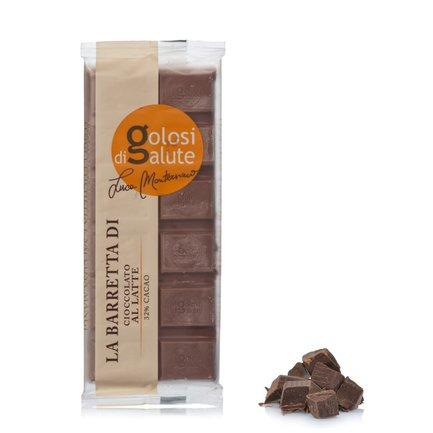 Milk Chocolate Bar 75g
