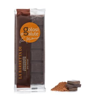 Dark Chocolate Bar 75g