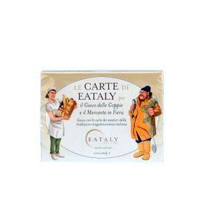 Carte Mercante in Fiera